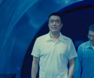 Фильм «Рай океана», Китай.