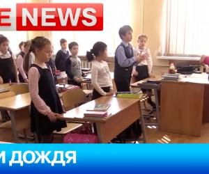 Начальная школа-детский сад V вида №1708 г. Москва