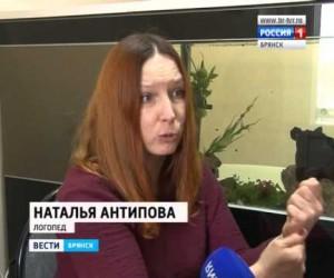 2 апреля 2015г Брянск. День распространения информации об аутизме.