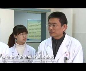 Лечение в городе Юньчэн, провинция Шаньси, Китай