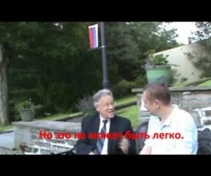 Дуглас Доман о представителях Институтов.