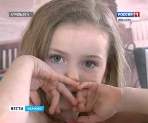 Сюжет о фильме «Каждый 88» от 16.11.2015г, Иваново.