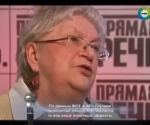 Г.П. Червонская о завозимых в Россию вакцинах.