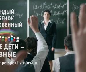 Социальная реклама «Первый шаг».