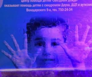 2 апреля 2016 г. Флешмоб «Синий цвет в небе Челябинска».