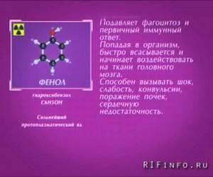 Токсичные компоненты вакцин.