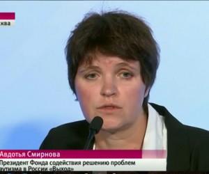 В Москве появился первый в России кинозал для зрителей с аутизмом.