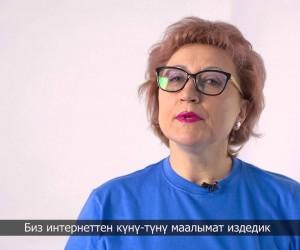Общественное Объединение родителей детей с аутизмом «Рука в Руке» 2016 год, Кыргызстан