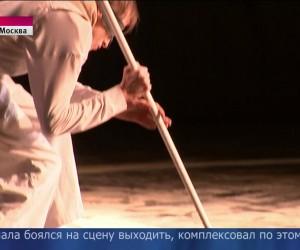 Театр «Круг II» Актеры аутисты.