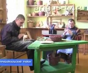 Центр деятельности «Отрадный Сад» — Социальная деревня.