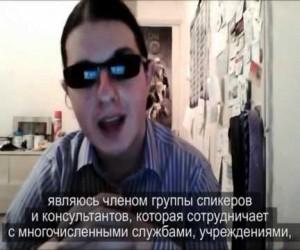 Видеооткрытка Пола Айзекса на официальное открытие Международного Института Аутизма.