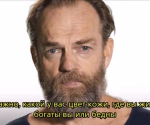 Актер Хьюго Уивинг в социальной рекламе про аутизм «История Кая».