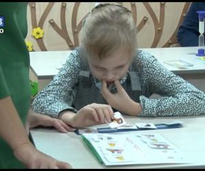 Центр помощи людям с РАС «Содействие» г.Иваново. Музыка детям дождя.