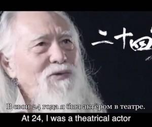 Будьте неистовыми — Ван Дэшунь / 最帥大爺 — 王德順