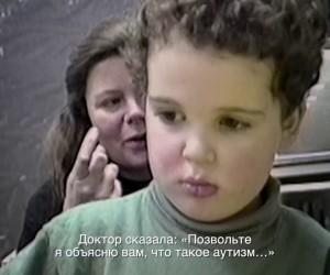 Фильм «Анимированная жизнь» — Русский трейлер (2016)