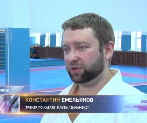 Секцию карате для аутистов открыли в Новосибирске.