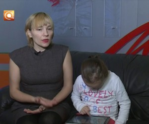 Центр сопровождения детей с аутизмом в Архангельске.