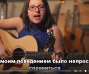 Джоди ДиПиацца, музыкант и автор песен с аутизмом.