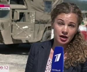 В израильскую армию теперь берут с диагнозом «аутизм». Новости. Первый канал.