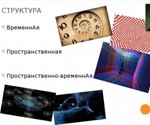 Особенности организации среды и пространства для занятий сенсорной интеграцией.