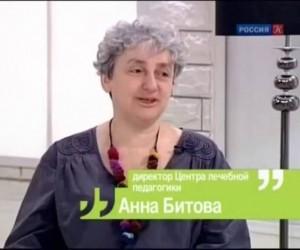 Летний лагерь в «Центре лечебной педагогики». Телеканал «Культура».