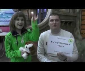 Общественная организация «Синяя птица». Помощь детям с аутизмом и их семьям в Белогорье.