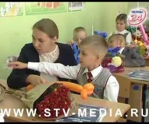 Инклюзивное обучение – реально. Республика Татарстан.