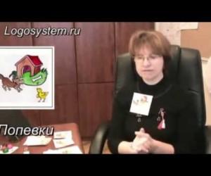 Новикова-Иванцова Т.Н. Попевки для звукоподражания.