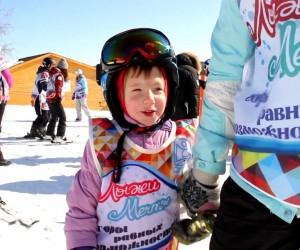 «Лыжи мечты» — инновационная программа терапевтического спорта.