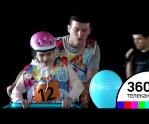 Соревнования по роллер-спорту для детей с ограниченными возможностями здоровья стартовали в Сочи.