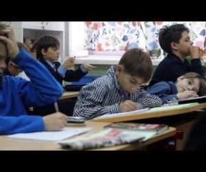 Инклюзивное образование: взгляд изнутри.