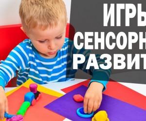 Brain UP- Нейропсихология. Детское развитие.