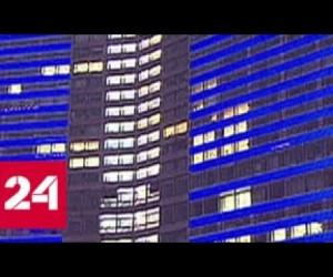Москва присоединится к международной акции «Зажги синим» — Россия 24.