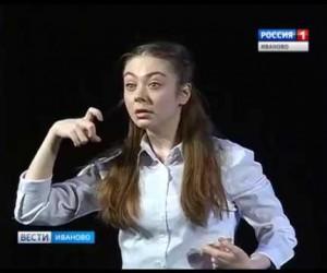 Особый спектакль об особых людях показали в Иванове.