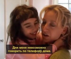 Будни мам детей с аутизмом.