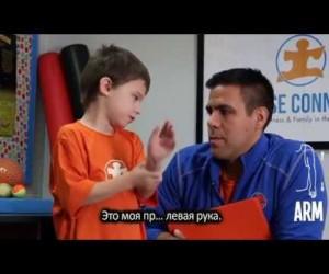 David Geslak. Семинар по адаптивной физкультуре для детей с аутизмом.