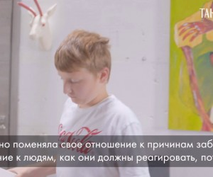История Маркуса, 12-летнего художника с аутизмом.