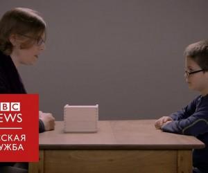 Жизнь с аутизмом: документальный фильм Би-би-си.