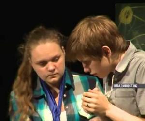Спектакль о детях-аутистах призывает к толерантности в обществе.