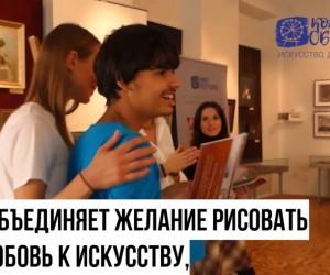 Всероссийский творческий конкурс «Я художник — я так вижу».