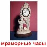 http://www.youtube.com/watch?v=SV3UMyX0xbk