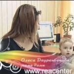 Лечение задержек развития в Казани «Реацентр Булак».