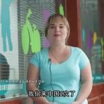 Клиника Эркан (Пекин, КНР)