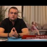 «Повышенная Потребность» — коротко о фонде г. Иваново