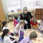 Инклюзивный детский сад №288 г. Москва