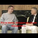 Дуглас Доман о филиале Институтов в России.