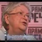 Г.П. Червонская об завозимых в Россию вакцинах.