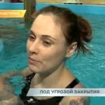 Под Тольятти могут закрыть уникальный центр реабилитации «Вера Надежда Любовь».