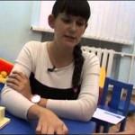 АВА-терапиия. Проект «Аутизм. Пути выхода».