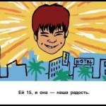 http://autizmru.ru/wp-content/uploads/2016/07/animated-film-journey-mary.jpg